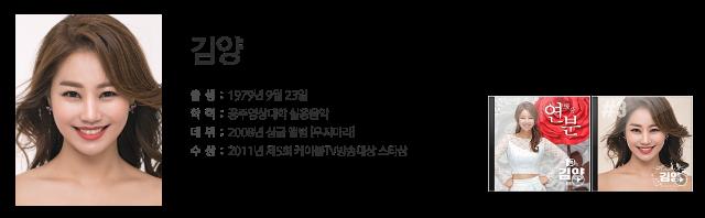 김양.png